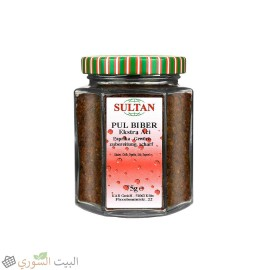 Sultan chili peppers  75g