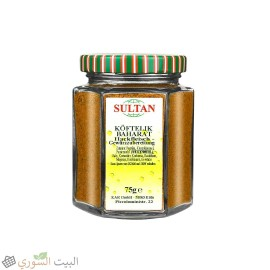 Sultan Meat  Spices 75g