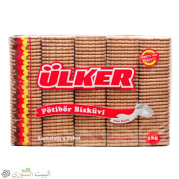 Ülker Biscuits with Milk 5 packages in 1