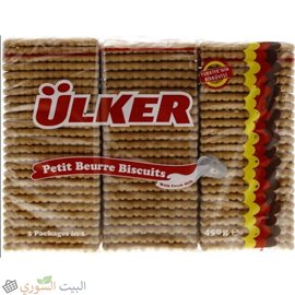 Ülker Biscuits with Milk 3 packages in 1