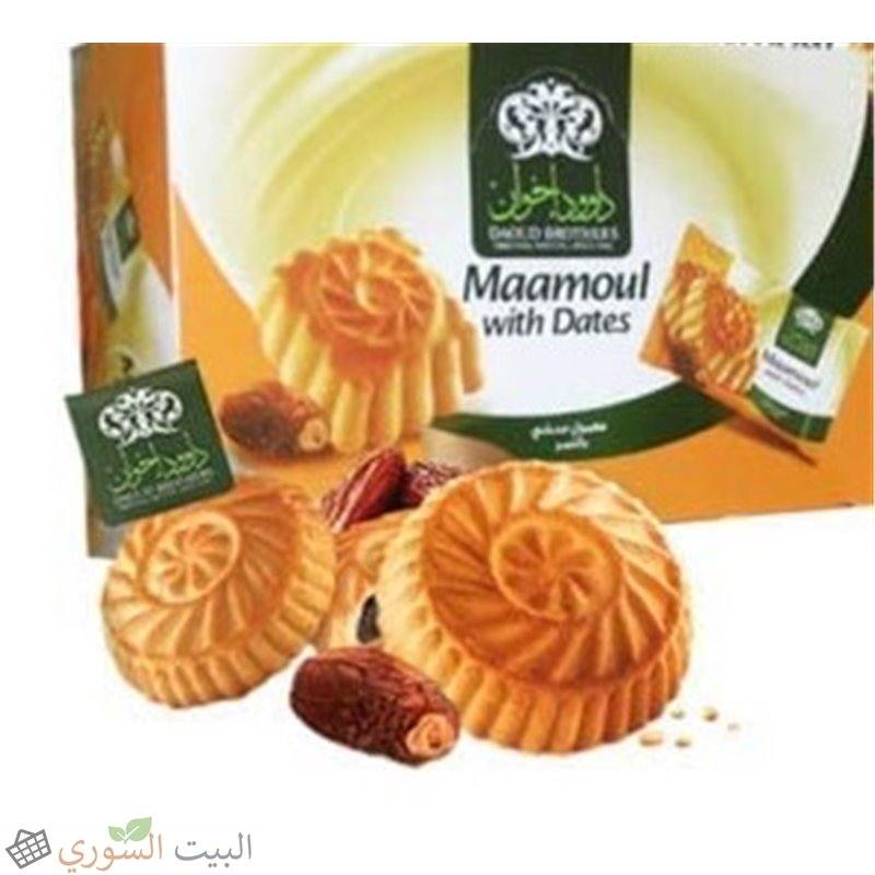 Daoud Brothers Maamoul with  date filling x12