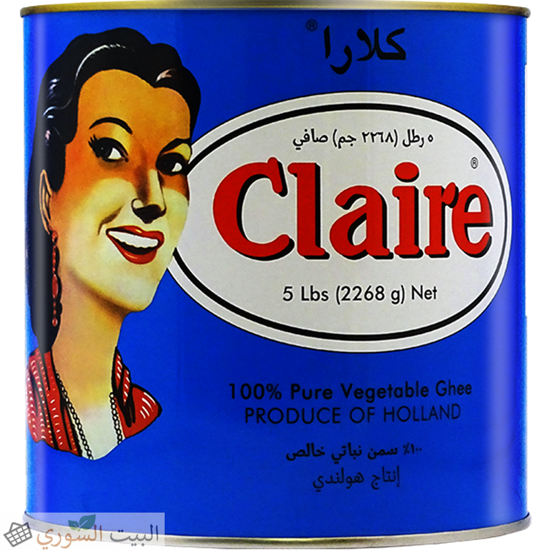 Claire Vegetable Ghee 2268g
