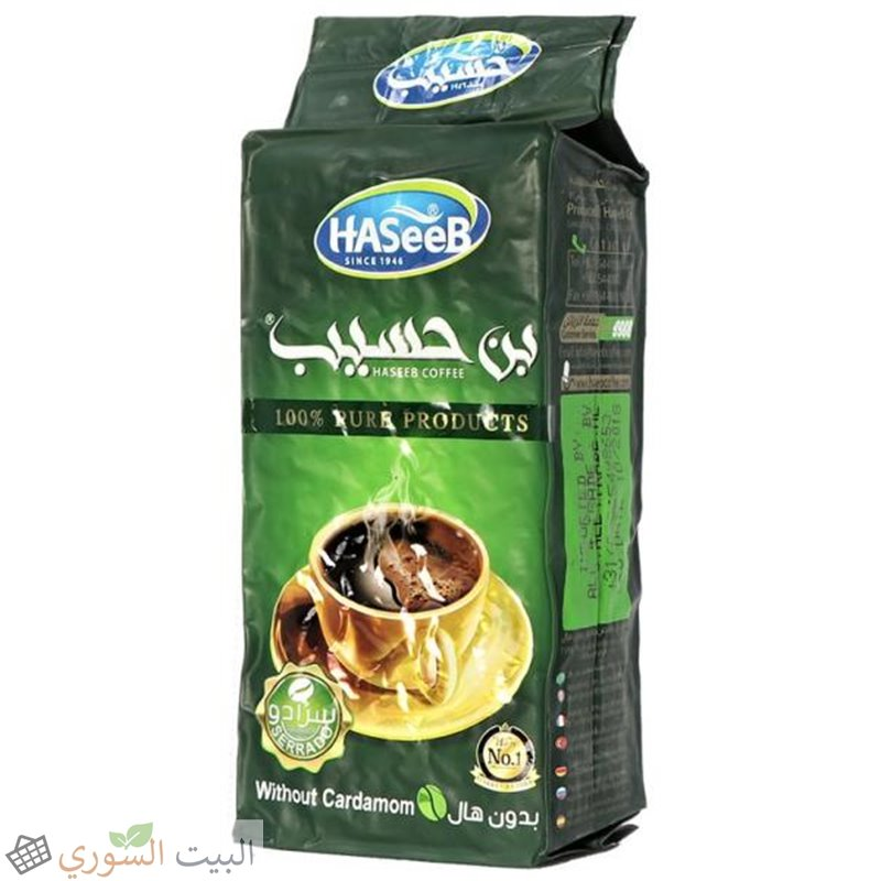 Haseeb Coffee Without Cardamom 200 gr