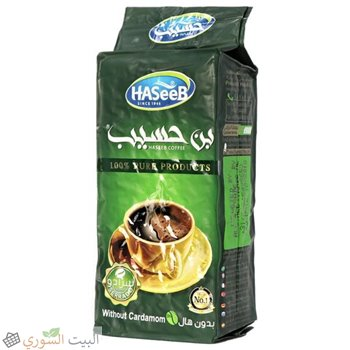 Haseeb Coffee Without Cardamom 500 gr
