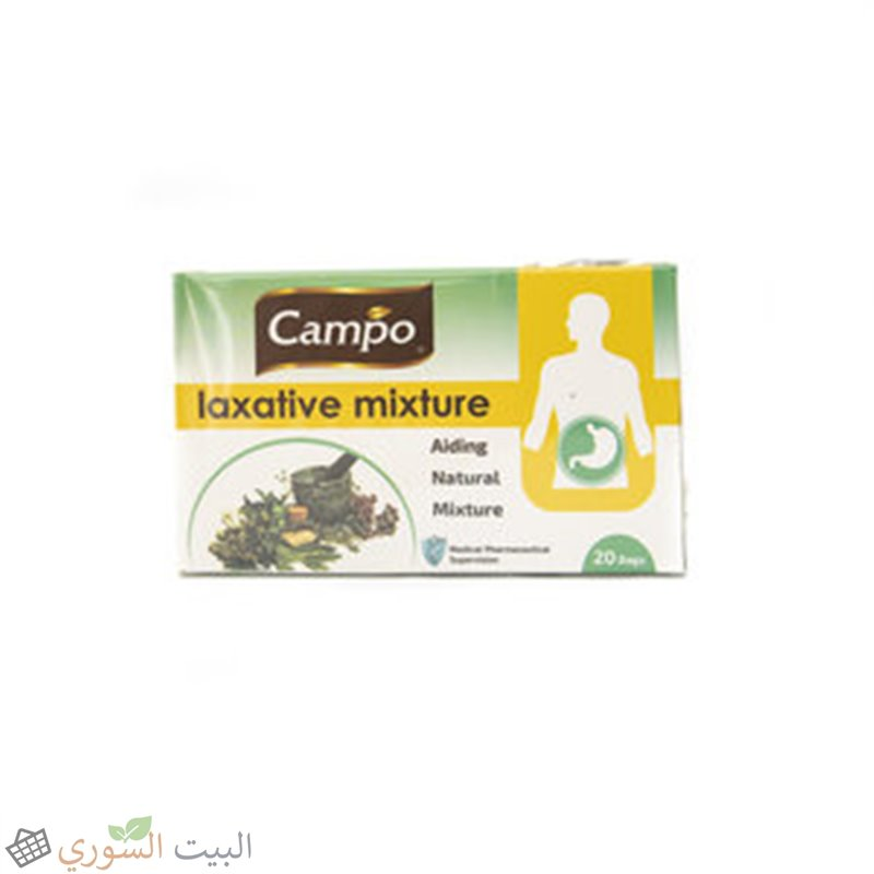 Campo Herbs Laxative Mixture 20 Bags