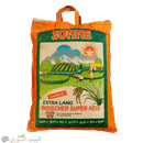 Sonne rice extra long  5kg
