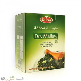 Durra Dry Mallow 400g