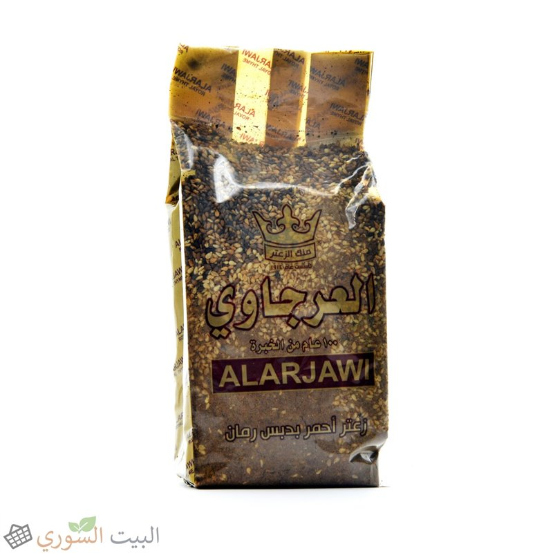 Alarjawi Thyme with  pomegranate molasses 450g