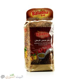 Baladna Thyme with  pomegranate molasses 500g
