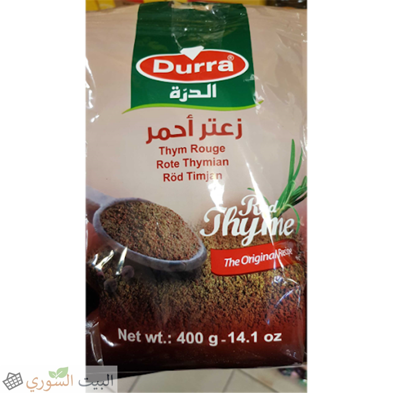 Durra Thyme  Red 400g