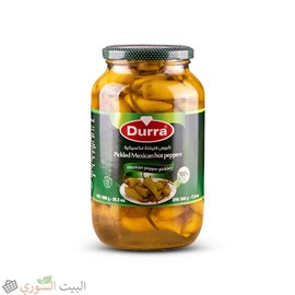 Durra Pickled Mexican hot Peppers 500g