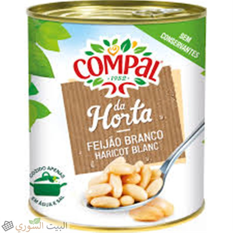 Compal haricots White 260g