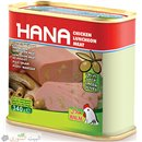 Hana Chicken luncheon meat with olives 340g