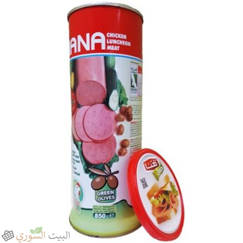 Hana Chicken luncheon meat with olives 830g