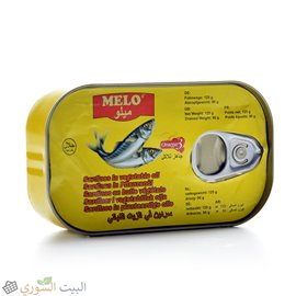 Melo Sardines with Vegetable oil 90g