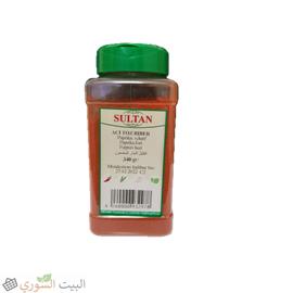 Sultan Grinded chili peppers  340g