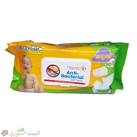 Silver Anti-Bacterial wet tissue 70 pcs